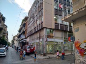 """Hausbesetzung zur Unterbringung von Geflüchteten """"Notara"""" im Zentrum von Athen."""